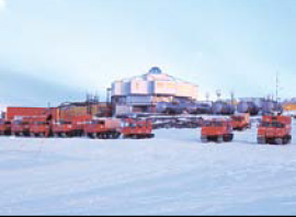 National Institute of Polar Research SYOWA STATION