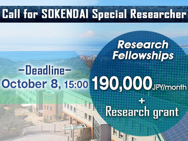 SOKENDAI Special Researcher (Pioneering Research Type)