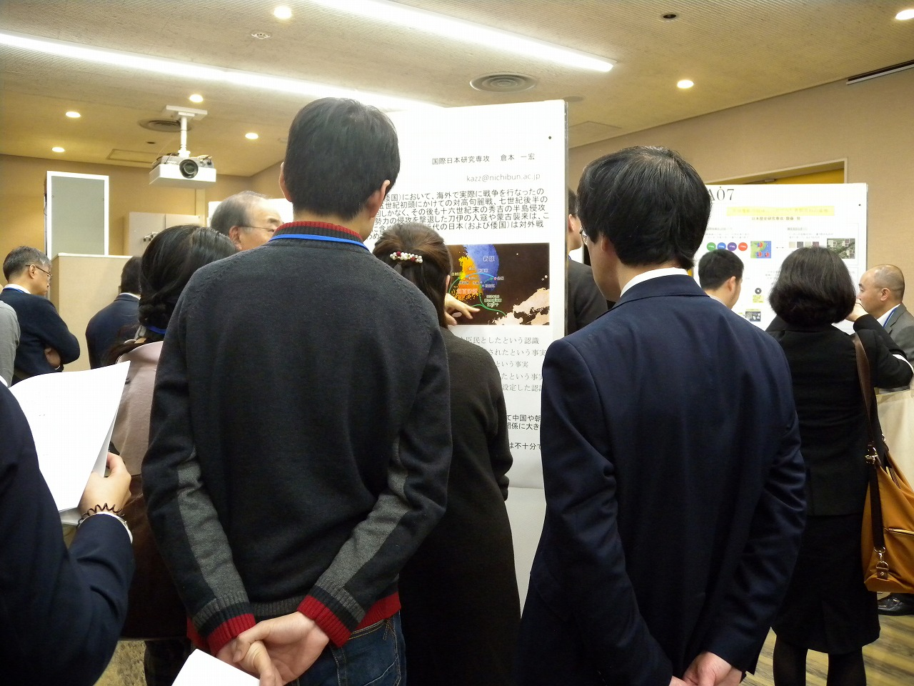 Poster presentation at SOKENDAI Cultural Forum